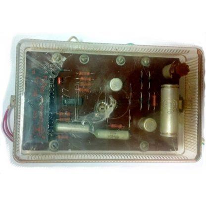 Автомат освещения АО-77