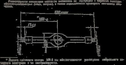 Схема лампы ДКСШ 3000-3