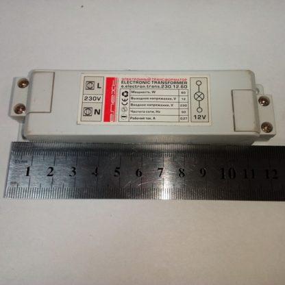 Трансформатор электронный e.electron.trans.230.12.60