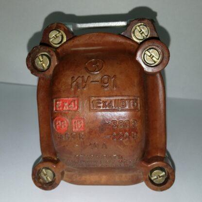 КУ-91 РВ ExdI пост кнопочный взрывозащищенный