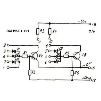 Схема релейного элемента Логика Т-101 У2