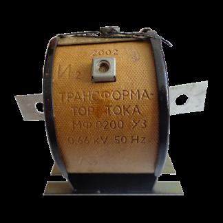 Трансформатор тока МФО200