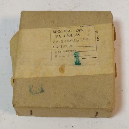 реле МКУ-48С РА4.501.088 24В