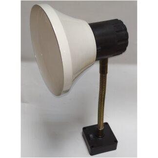 Светильник серии НКП-01-60-001