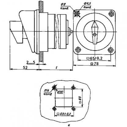 габарити перемикача ПКУ-3-54