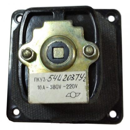 Перемикач ПКУ-3-54-И2037У2