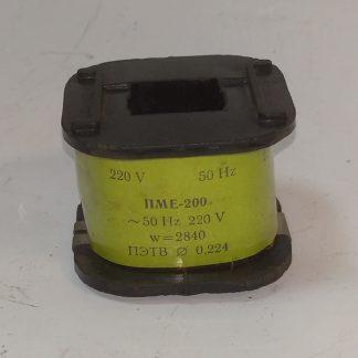 Котушка ПМЕ-200 220В 50Гц