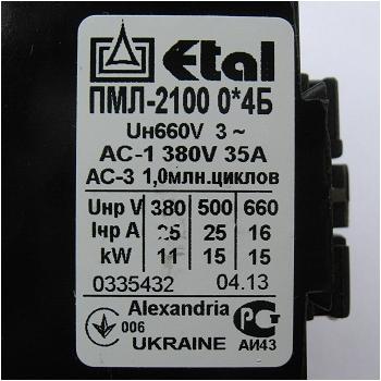 Маркировка магнитного пускателя ПМЛ-2100