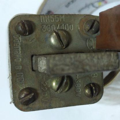 Запобіжник ПНБ5М-380/400 250А