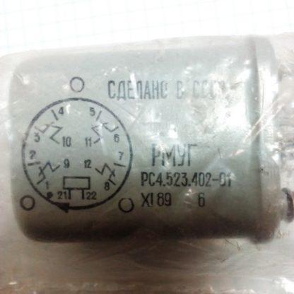 Реле РМУГ РС4.523.402-01
