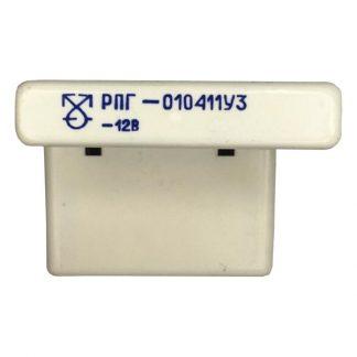 РПГ-010411 У3 12В реле проміжне герконове