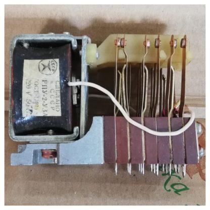 Реле промежуточные универсальные серии РПУ-2 06620 220В 50Гц 6з 2р
