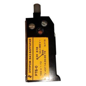 Реле электротепловое серииРТБ-0 на на 0,15-0,3А