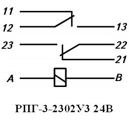 Электрические принципиальные схемы реле РПГ-3-2302У3
