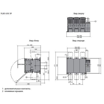 FLBS 630 3P разъединитель нагрузки под предохранители 4661804