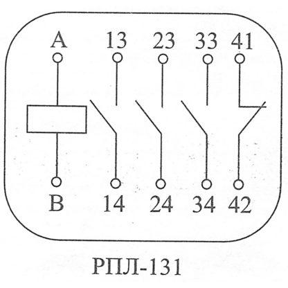 Схема работы контактов реле РПЛ-131