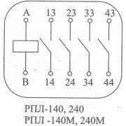 Схема работы контактов реле РПЛ-140 220В 50Гц