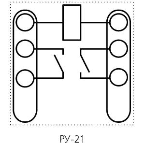 Схема подключения реле указательного РУ21