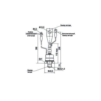 Тиристор лавинный ТЛ171-320