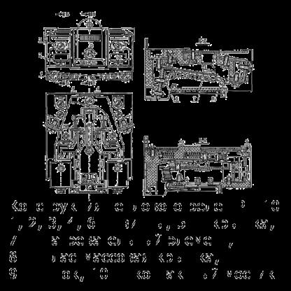 Схема ТРН-10