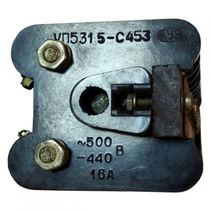 Універсальний перемикач УП5315-С453 У3