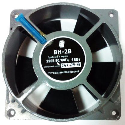 Вентилятор ВН-2В 220В 50Гц